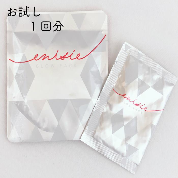 メール便配送 新色 お試し1回分 エニシーグローパック炭酸ガスパック 即納 正規品
