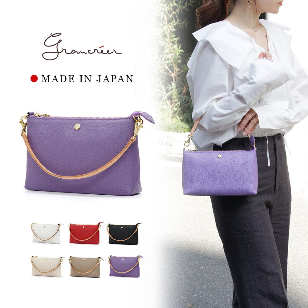 日本製 本革 アクセサリーポーチ お財布ポーチ レディース ブランド 白 赤 黒