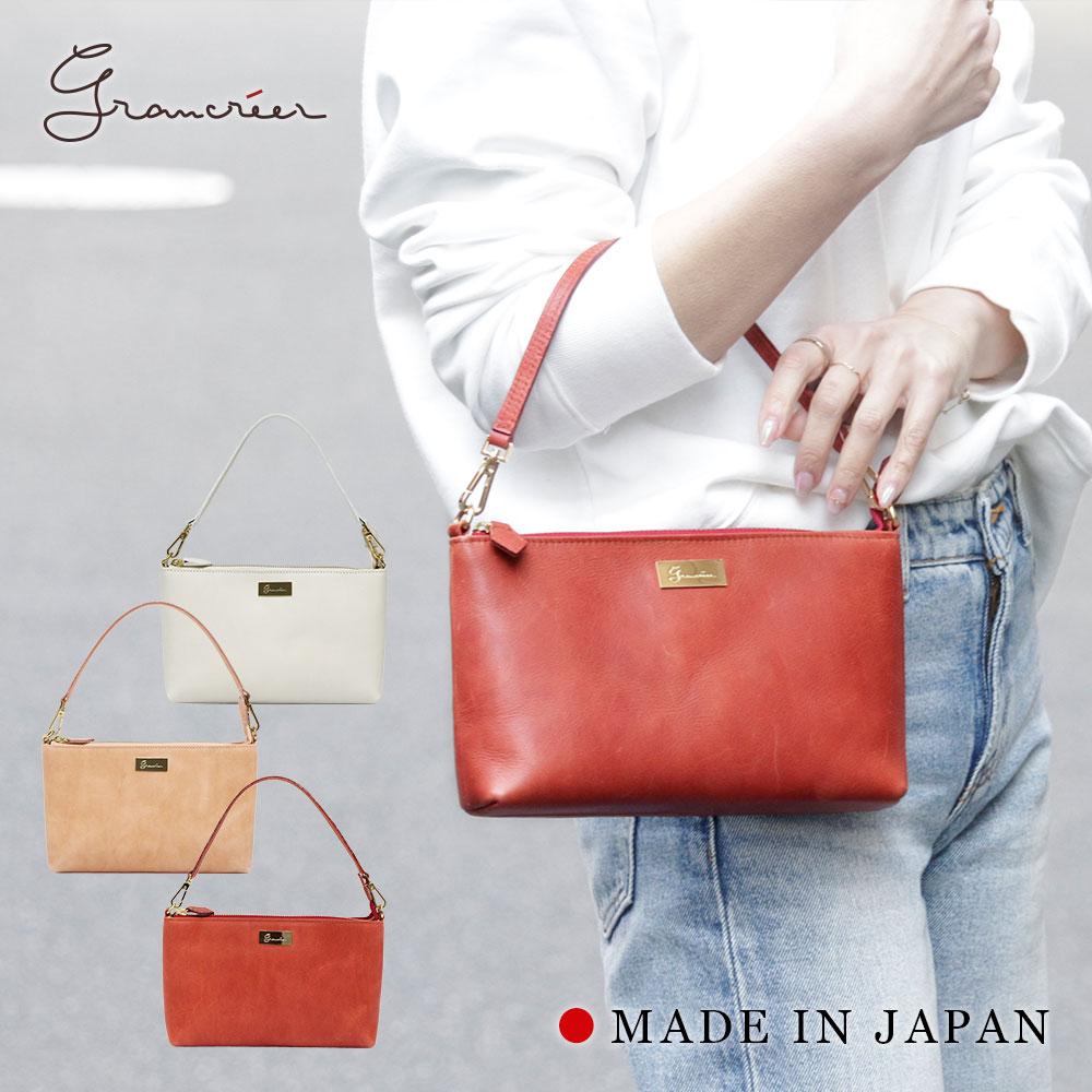 日本製 本革 アクセサリーポーチ お財布ポーチ レディース ブランド 白 赤 ピンク
