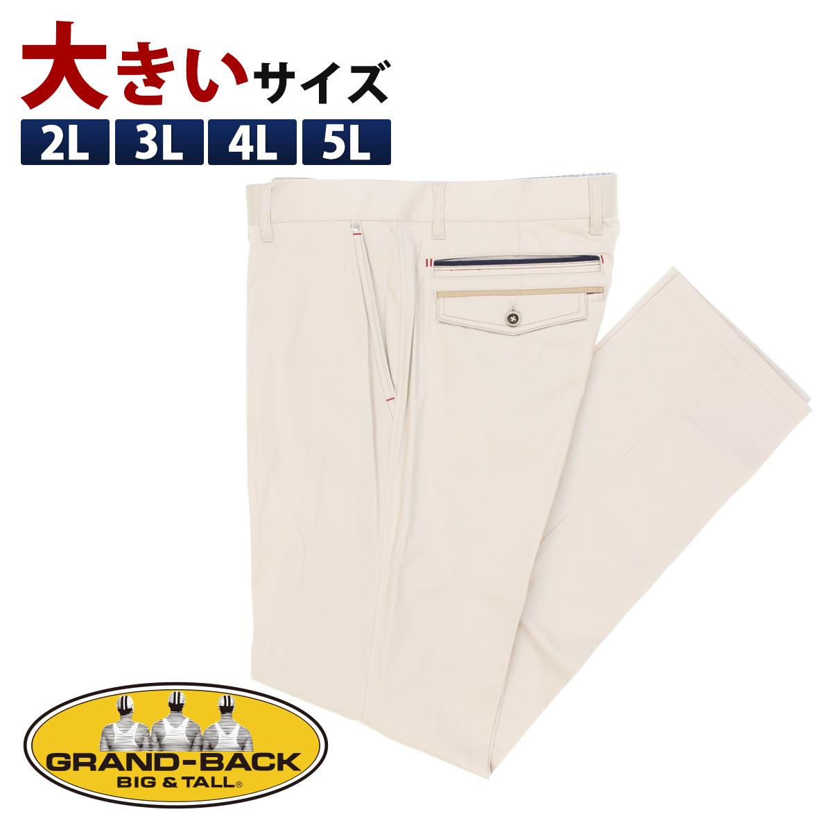 【大きいサイズ・メンズ】バジエ/VAGIIE 綿サテンストレッチパンツ  グランバック 大きいサイズ