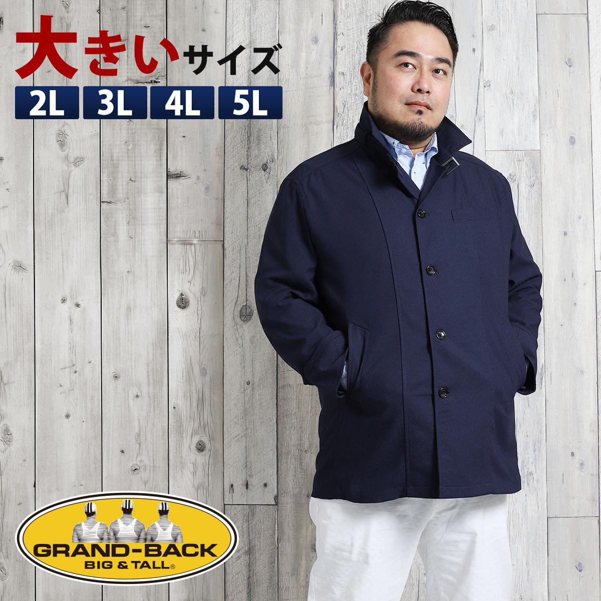 【大きいサイズ・メンズ】レノマオム/renoma HOMME カラミ織メランジ スタンドカラーブルゾン グランバック 大きいサイズ