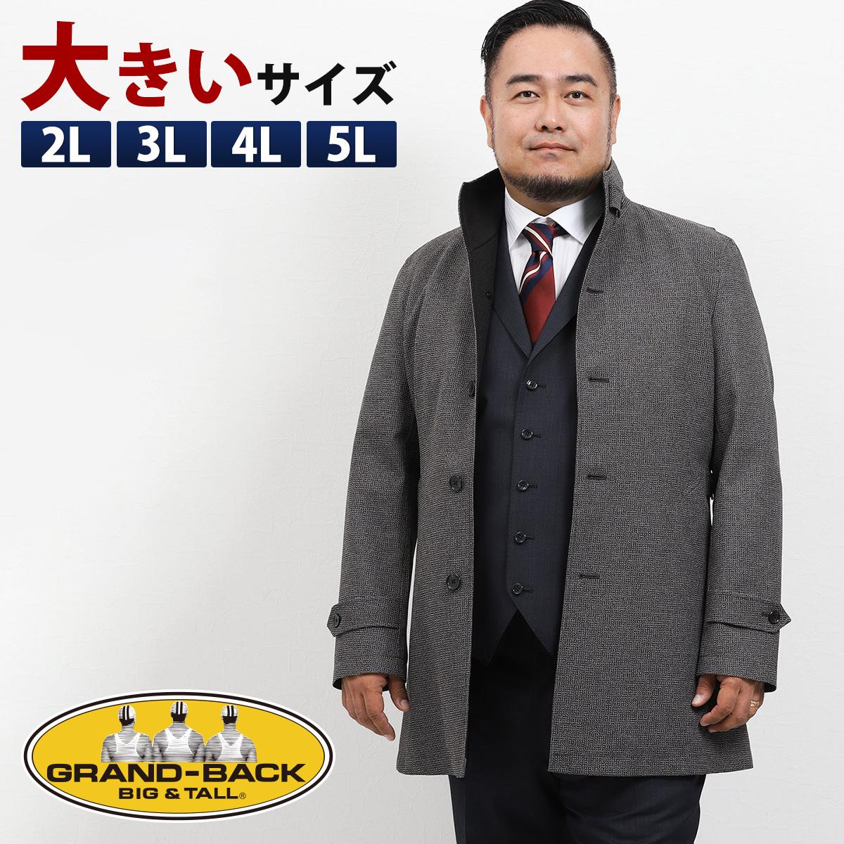 【大きいサイズ・メンズ】グランバック/GRAND-BACK ライナー付撥水防風イタリアンカラーコートグランバック 大きいサイズ タカキュー コート メンズ