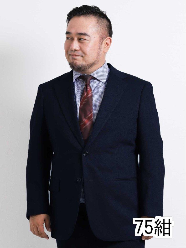 【秋の新作】【大きいサイズ】グランバック/GRAND-BACK ヘリンボン柄2ボタン2ピーススーツ 紺