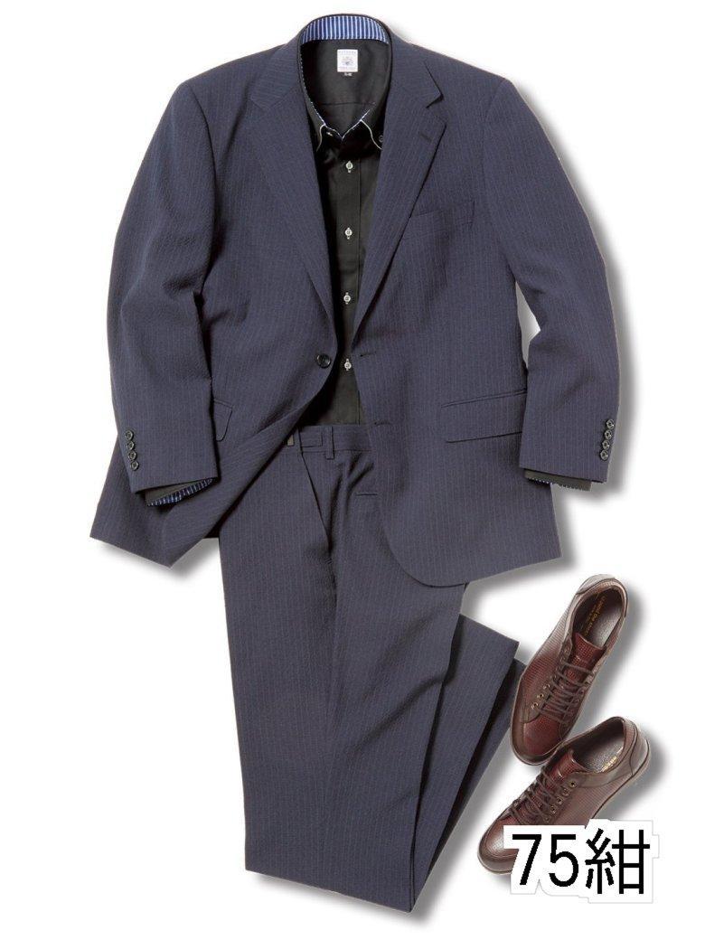 【大きいサイズ・メンズ】グランバック/GRAND-BACK トラベスト/TRABEST 2釦2パンツスーツ 紺サッカーストライプ