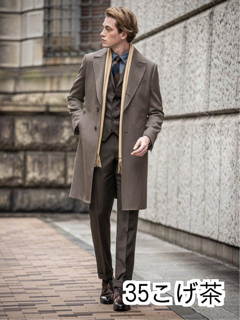 現品 マルゾット MARZOTTO ウールヘリンボン柄 最安値 茶 レギュラーフィット2ボタン3ピーススーツ レギュラースタイルスーツ
