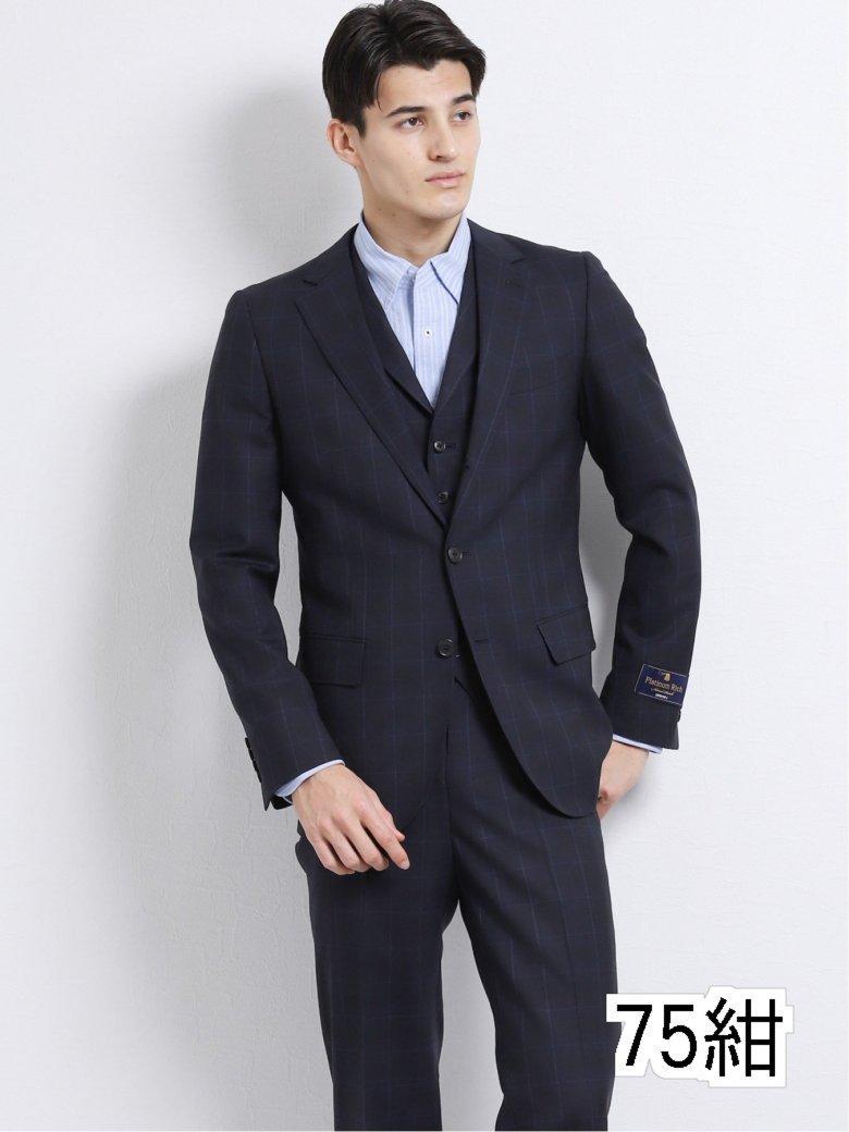 【メンズ】ウール100% SUPER140'S スリムフィット3釦3ピーススーツ ウィンドペン紺