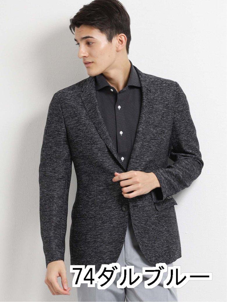 カラミ織りストレッチ スリムフィット2ボタンテーラードジャケット 青