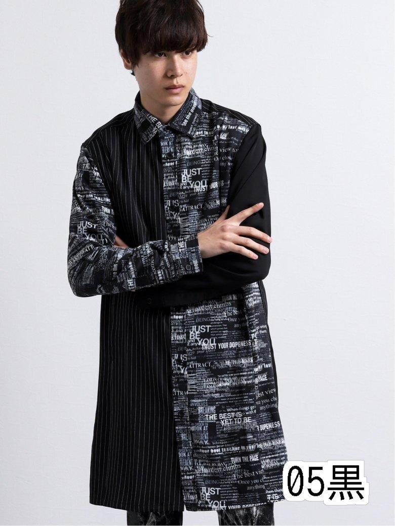 【メンズ】シェラック/SHELLAC 切替プリント長袖ロングシャツ