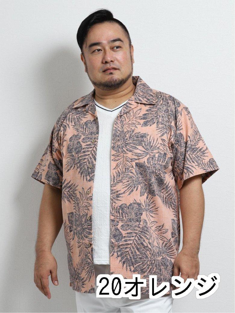 【大きいサイズ】グランバック/GRAND-BACK かりゆし裏使いリーフ総柄半袖シャツ