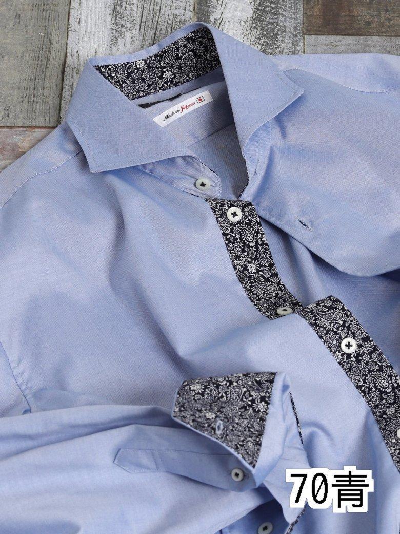 【大きいサイズ・メンズ】グランバック/GRAND-BACK オックス カッタウェイ長袖シャツ