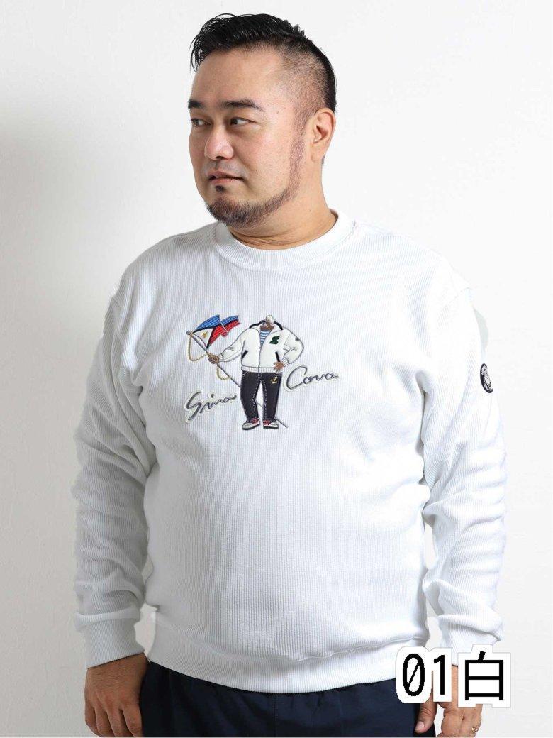 【大きいサイズ】シナコバ/SINA COVA 綿片畦 長袖トレーナー