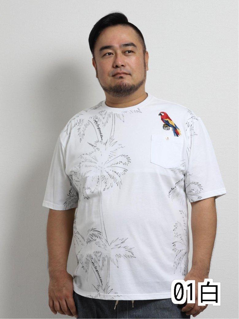 【大きいサイズ】バジエ/VAGIIE ボタニカル鳥刺繍クルーネック半袖Tシャツ
