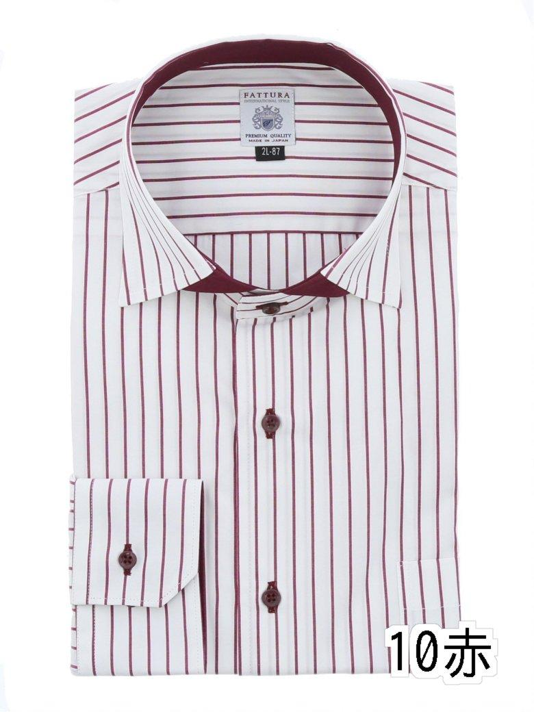 【大きいサイズ】ファットゥーラ/FATTURA 綿100%日本製ワイドカラー長袖シャツ
