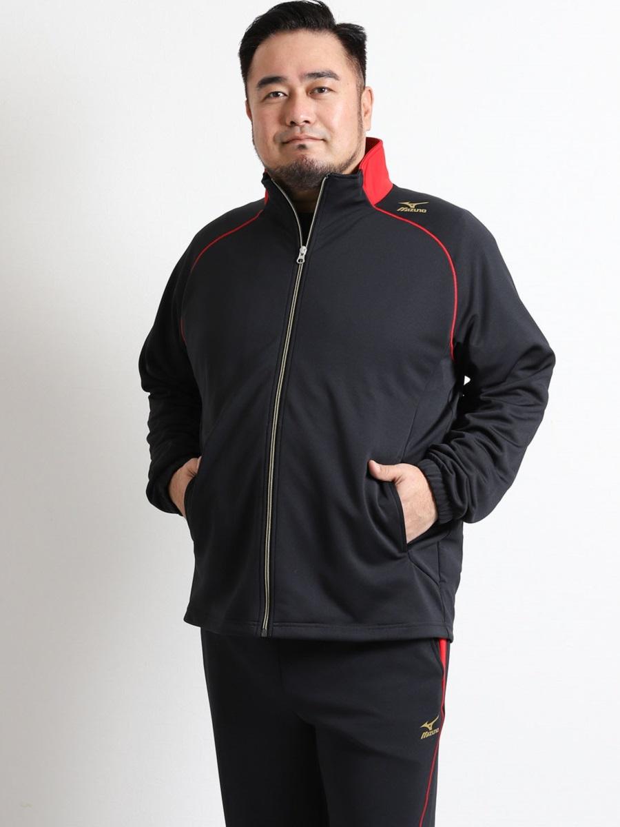 【大きいサイズ・メンズ】ミズノ/MIZUNO トレーニングウェア上下組