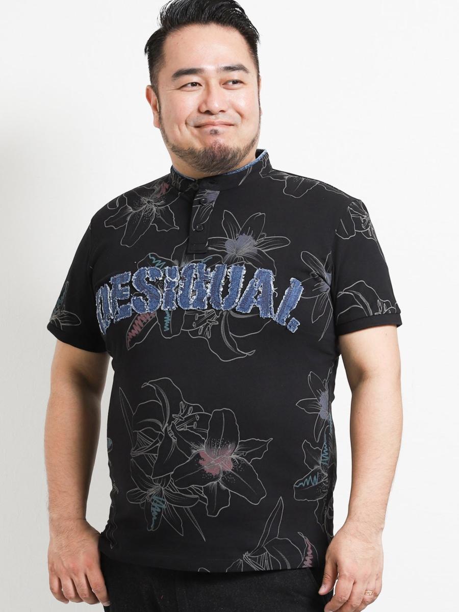 【大きいサイズ・メンズ】デシグアル/Desigual POLO ALBAN アップリケ半袖ポロ
