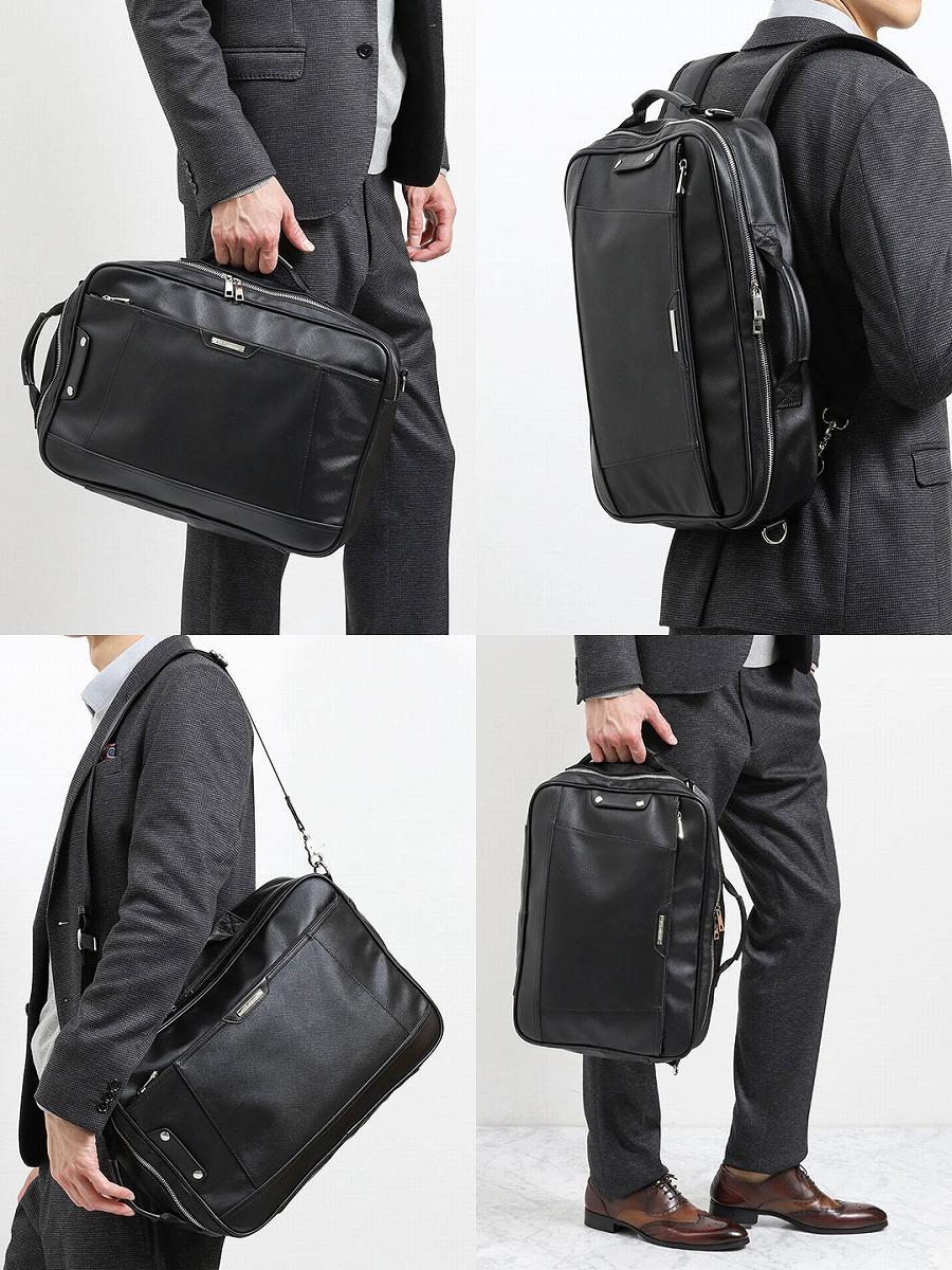 【メンズ】サフィアーノ3WAYブリーフバッグ A4対応 ビジネスバッグ