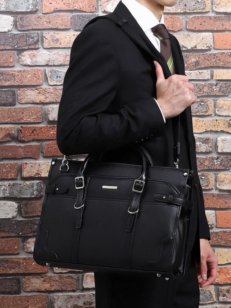 【メンズ】サフィアーノ2WAYブリーフバッグ A4対応 ビジネスバッグ