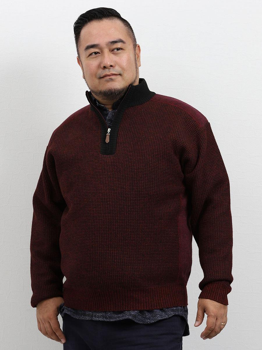【大きいサイズ・メンズ】ヘンリーバル/HENRY VAL ワッフル編み裏フリース ハーフジッププルオーバー ワインレッド 黒  グランバック 大きいサイズ