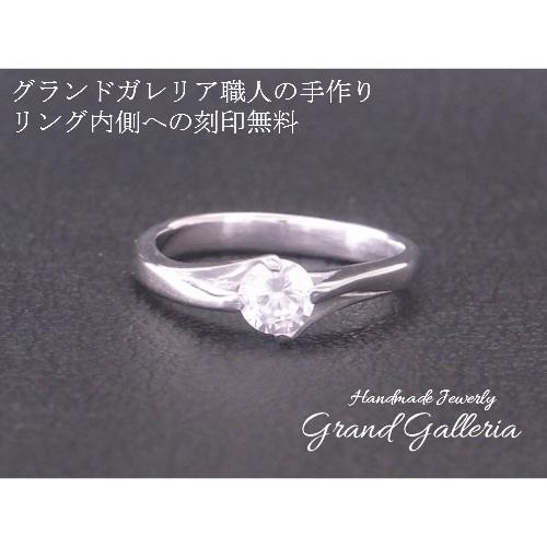 【送料無料】【Grand Galleria グランドガレリア】 ダイヤモンド 婚約指輪 エンゲージリング ホワイトゴールド K18WG ペアリング 指輪 サイズ 0~30号 ハンドメイド 手作り プレゼント 彼女 新婚 新婦