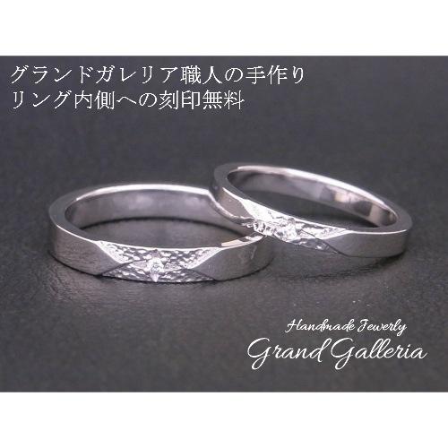 最低価格の 【送料無料】【Grand Galleria グランドガレリア】 太陽 ダイヤモンド 結婚指輪 マリッジリング プラチナ pt900 ペアリング 2本セット 指輪 サイズ メンズ0~30号 レディース0~30号 ハンドメイド 手作り プレゼント, SKY007 3293af5e
