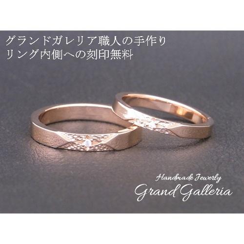【送料無料】【Grand Galleria グランドガレリア】 太陽 ダイヤモンド 結婚指輪 マリッジリング ピンクゴールド K18PG ペアリング 2本セット 指輪 サイズ メンズ0~30号 レディース0~30号 ハンドメイド 手作り プレゼント