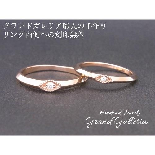 【送料無料】【Grand Galleria グランドガレリア】 アンティークデザイン ダイヤモンド 結婚指輪 マリッジリング ピンクゴールド K18PG ペアリング 2本セット 指輪 サイズ メンズ0~30号 レディース0~30号 ハンドメイド 手作り プレゼント