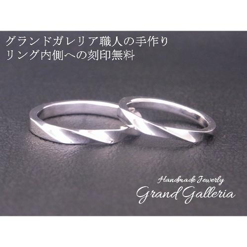 【送料無料】【Grand Galleria グランドガレリア】 結婚指輪 マリッジリング ホワイトゴールド K18WG ペアリング シンプルデザイン 2本セット 指輪 サイズ メンズ0~30号 レディース0~30号 ハンドメイド 手作り プレゼント