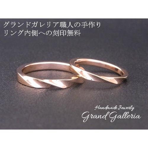 【送料無料】【Grand Galleria グランドガレリア】 結婚指輪 マリッジリング ピンクゴールド K18PG ペアリング シンプルデザイン 2本セット 指輪 サイズ メンズ0~30号 レディース0~30号 ハンドメイド 手作り プレゼント