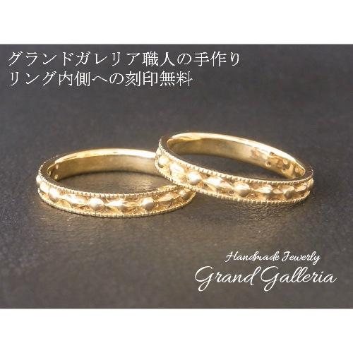 【送料無料】【Grand Galleria グランドガレリア】 アンティークデザイン 結婚指輪 マリッジリング ブライダルリング イエローゴールド K18YG ペアリング 2本セット 指輪 サイズ 3~30号 ハンドメイド 手作り プレゼント