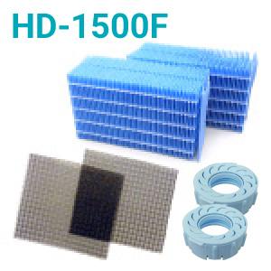 送料無料 ダイニチ加湿器 再入荷 予約販売 HD-1500Fフィルターセット 優先配送