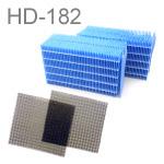 ◆高品質 送料無料 ダイニチ加湿器 HD-182フィルターセット 全品最安値に挑戦