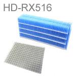 ダイニチ加湿器 HD-RX516フィルターセット