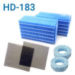 オンラインショップ 送料無料 ダイニチ加湿器 HD-183フィルターセット 日本