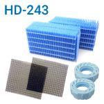 ふるさと割 人気の定番 送料無料 ダイニチ加湿器 HD-243フィルターセット