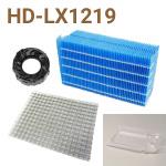 送料無料 ダイニチ加湿器 HD-LX1219フィルターセット 上等 即納