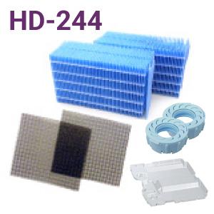 送料無料 ダイニチ加湿器 評価 HD-244フィルターセット [ギフト/プレゼント/ご褒美]