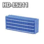 送料無料 新着セール ダイニチ加湿器 ◇限定Special Price HD-ES211フィルター