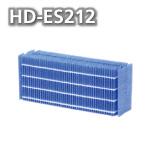 送料無料 休み ダイニチ加湿器 値引き HD-ES212フィルター