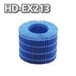 40%OFFの激安セール 高級 送料無料 ダイニチ加湿器 HD-EX213フィルター