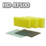 送料無料 ダイニチ加湿器 半額 HD-RF500フィルターセット 豪華な