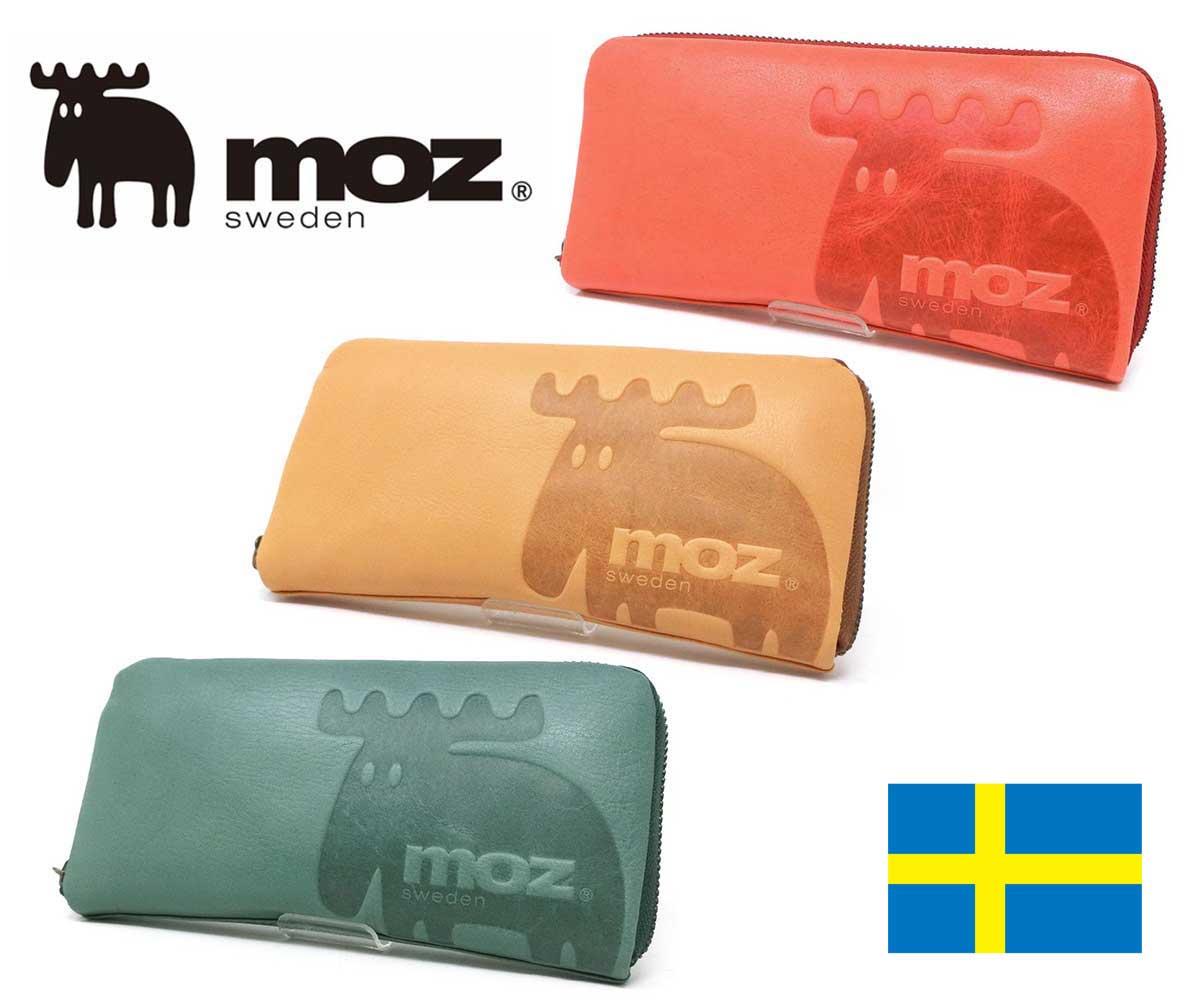 moz モズ Elk エルク ヘラジカ 本革 ラウンドファスナー長財布 86001 全3色 レッド・キャメル・グリーン 袋縫い 天然皮革 Sweden スウェーデン 北欧 ソフトレザー 人気 レディース財布 プレゼント ギフト クリスマス メンズ財布 ストライプ