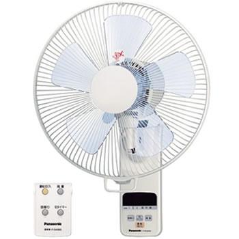 送料込 北海道 沖縄県除く Panasonic パナソニック 壁掛扇 扇風機リモコンタイプ F-GA303-A 壁掛け扇風機 壁掛扇風機
