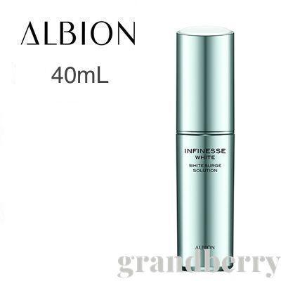 アルビオン(ALBION) アンフィネスホワイト ホワイトサージ ソリューション (薬用美白美容液) 40mL