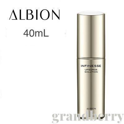 アルビオン(ALBION) アンフィネス アップサージ ソリューション (美容液) 40mL