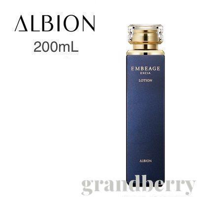 アルビオン エクシア アンベアージュ ローション (化粧水) 200mL