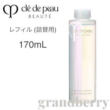 資生堂 クレドポーボーテ ローションイドロC クリア レフィル (化粧水) 170mL