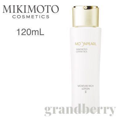 ミキモト化粧品 ムーンパール モイスチャー リッチ ローション II (まろやかタイプ) 120mL(化粧水)