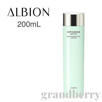 アルビオン アンフィネスホワイト ホワイトニング パンプ ローション (薬用美白化粧水) 200mL