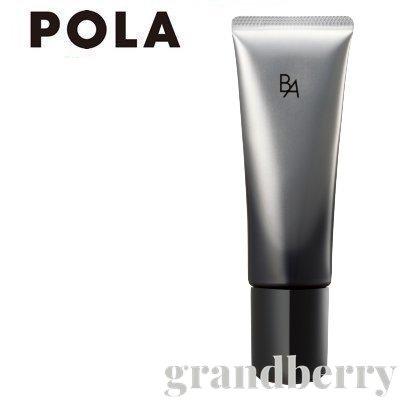 【2020新商品】POLA ポーラ B.A ライト セレクター(日焼け止め) 45g
