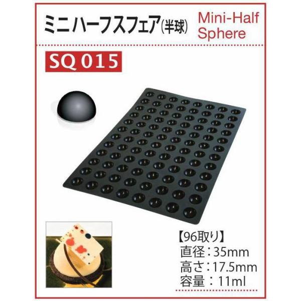 正規代理店 ヨーロッパサイズ シリコン型600400 mini silikomart Half Sphere Sphere 半球型 3.5cm silikomart SQ015 SQ015, ストーブとエアコンの店:454979d8 --- business.personalco5.dominiotemporario.com